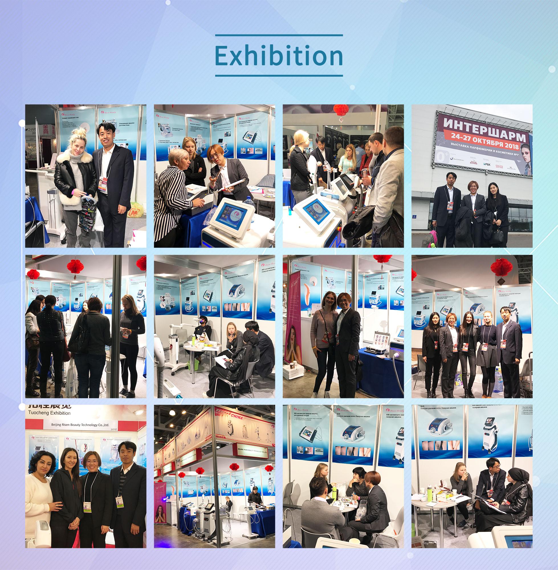 company-exhibition